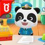Baby Panda Postman-Magical Jigsaw Puzzles 8.24.10.00