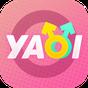 Yaoi Manga - Shounenai 1.0.1 APK