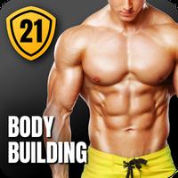男性用自宅トレーニング - ボディビルアプリ アイコン