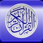 Quran Karim 1.5.8