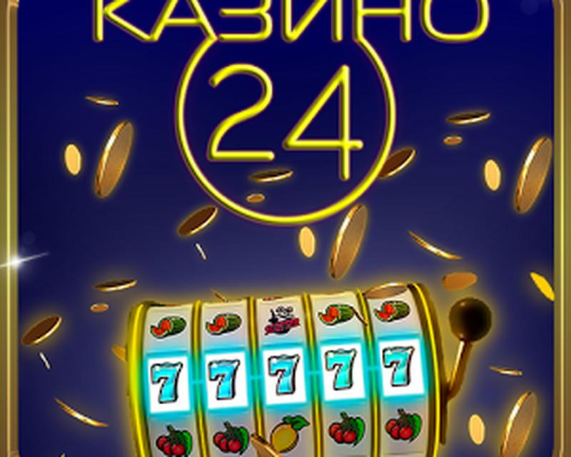 взломанные казино на андроид