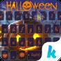 Halloween Emoji Keyboard Theme 5.0