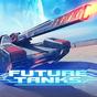 Future Tanks: Jogos de Tanques Multiplayer Grátis 2.57