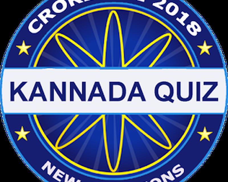 Download Karnataka kotyadipathi 2018 : Kannada GK Quiz
