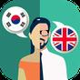 한국어 - 영어 번역기 1.6