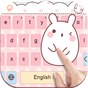 Merah muda Kitty Keyboard Tema 10001022