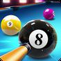Pool Night 1.1.2222