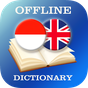 Indonesia-English Dictionary