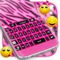 Зебра клавиатура Неон 1.224.1
