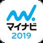 マイナビ2019 −就活/インターンシップ/企業検索アプリ− 2.0.1