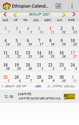 Download Ethiopian Calendar 1 3 Free Apk Android