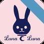 ルナルナ:無料で生理/排卵日予測 生理日管理アプリ 4.9.5