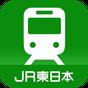 JR東日本 列車運行情報 プッシュ通知アプリ 1.2.2