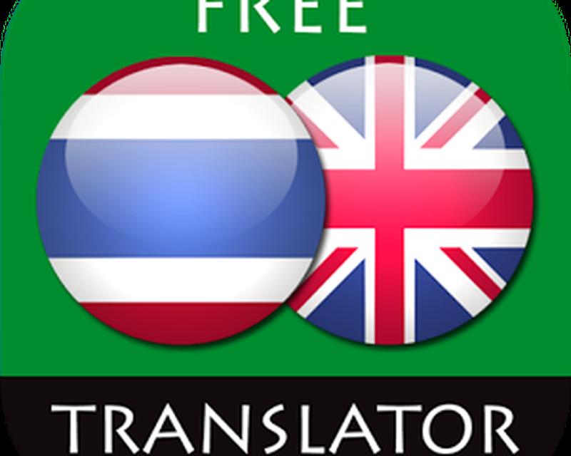 Free video translator wpa. Wpart. Co.