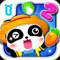 算数農園-BabyBus 子ども・幼児向け教育アプリ
