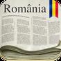 Ziare Românești 3.2.2