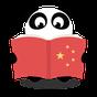 Speak Chinese 2.3