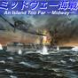 ミッドウェー海戦 An Island Too Far 1.1 APK