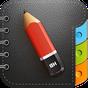 PowerPad Fast Easy Notepad 1.2.1 APK