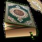 Al Kuran 30 Cüz Çevrimdışı 1.0.7
