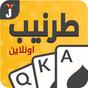 Tarneeb Jawaker 13.1.1