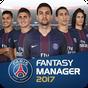 PSG Fantasy Manager 2017 7.22.003