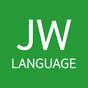JW Language 2.6.8