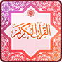Al Quran and Translation 1.0.16