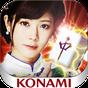 麻雀格闘倶楽部Sp | 究極のオンライン対戦 麻雀 ゲーム 1.7.4