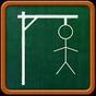 Hangman Classic Free 2.1.7