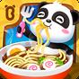 สูตรอาหารจีน - เชฟแพนด้า 8.22.00.00
