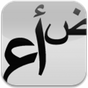 Arabic Text Reader 4.3.5 APK