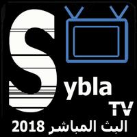 IPHONE SYBLA POUR GRATUITEMENT TÉLÉCHARGER 5 TV