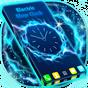 Electric Glow Clock 1.231.1.80
