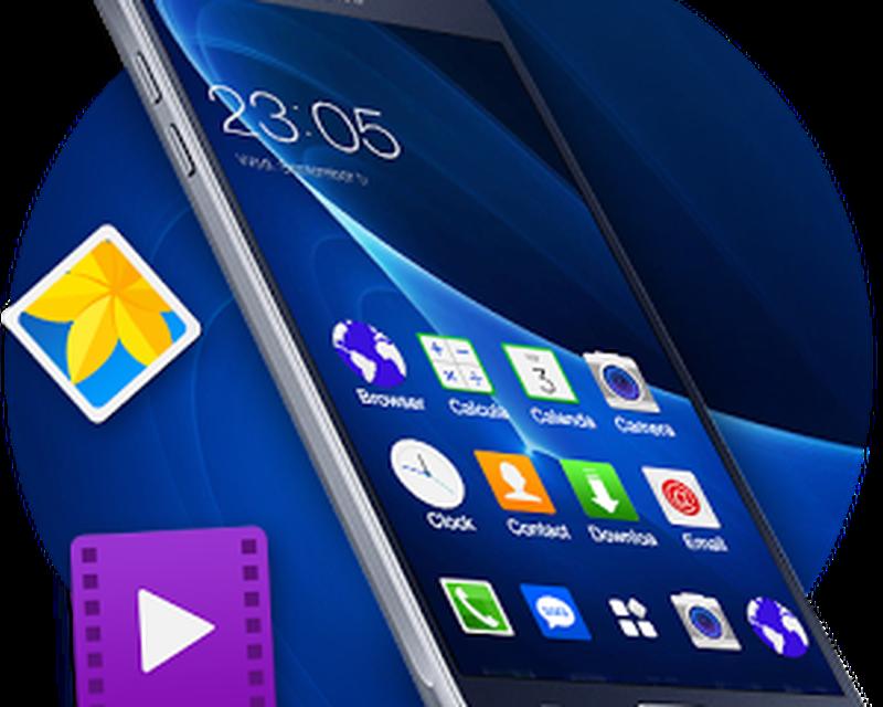 Téléchargeztheme For Samsung J7 Prime Wallpaper Galaxy Skin 215