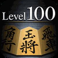Shogi Lv.100 (Japanese Chess) Simgesi