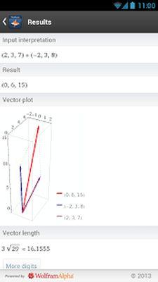Image 3 of Linear Algebra Course App