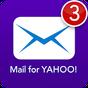 e-mail para o Yahoo mail 3