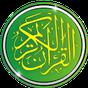 Al Qur'an Latin Terjemah Dan Tafsir 30 Juz Lengkap 1.1