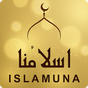 Prayer Times, Ramadan Times 2018, Quran, Naats 3.4