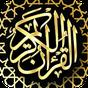 Kur'an-ı Kerim, ses dolu 1.1