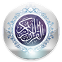 Quran Offline 1.0