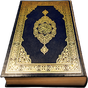 Quran MP3 Full Offline 1.0