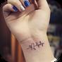 Love tattoo - Couple Tattoo design 1.1