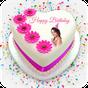Photo & Name on Birthday cake: HD Photo frames 2.04