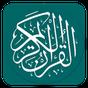 Al Quran MP3 dan Terjemahan 1.0