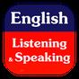 English Listening & Speaking 2018.01.15.0