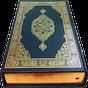 Al Quran Latin dan Terjemahan 1.0