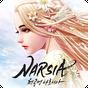 천공성 나르시아 1.0.8