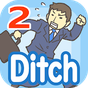 회사 탈출2 -탈출 게임 1.3